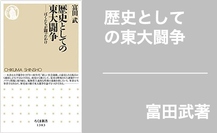 yagihiroshi.net「人生100年大人のマナビ」サイト